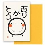 学研ステイフル 笑い文字 TYミニカード E22055│カード・ポストカード メッセージカード
