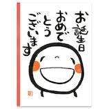 学研ステイフル 誕生日カード 笑い文字 メッセージブック B10041