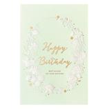 学研ステイフル 誕生日カード エンボスカード B36111 クローバー