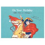 学研ステイフル 誕生日カード ユーモア偉人 ポップカード B32079 馬