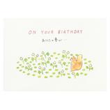 学研ステイフル 誕生日カード ポップアップ イラスト B28143 リス