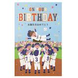 学研ステイフル 誕生日ミュージックカード B88168 野球