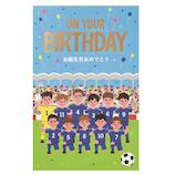 学研ステイフル 誕生日ミュージックカード B88169 サッカー
