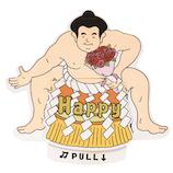 学研ステイフル 誕生日ミュージックカード B98028 相撲