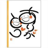 学研ステイフル サンキューカード メッセージブック E10074 笑い文字│ペーパーアイテム・ウェディングアイテム 席札・サンキューカード