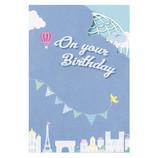 学研ステイフル 誕生日カード レーザーカット ポップアップ B48073 気球
