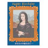 学研ステイフル 誕生日カード ユーモア ポップアップ B30415 ほほえみ