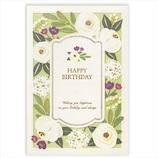 学研ステイフル 誕生日カード レーザーカット B38319 ホワイト│カード・ポストカード バースデー・誕生日カード