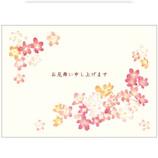 学研ステイフル お見舞いカード E28190 花│カード・ポストカード メッセージカード