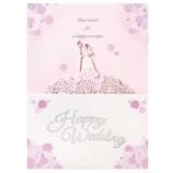 学研ステイフル 結婚祝いカード レーザーカット ポップアップ E48057 ピンクケーキ│カード・ポストカード ウエディングカード