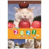 【2021年版・壁掛】学研ステイフル かご猫 カレンダー DM12002