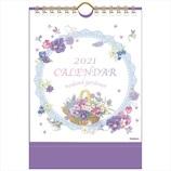 【2021年版・卓上】学研ステイフル ガーデン 卓上カレンダー BM08006
