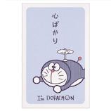 学研ステイフル アイムドラえもん ぽち袋 CD02820