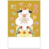 【年賀用品】 学研ステイフル 年賀ポストカード 鏡餅 SA20016 3枚入