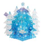 【クリスマス】 学研ステイフル クリスマスカード クリスタル ミュージック スノー X15818
