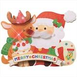 【クリスマス】 学研ステイフル クリスマスカード ぶるぶる ミュージック ふたり X15825