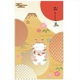 【年賀用品】 学研ステイフル 干支おとし玉ぽち袋 日の出富士 CD02826 3枚入