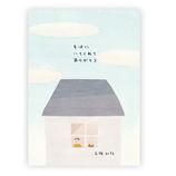 学研ステイフル サンキューメッセージブック E10076 家│カード・ポストカード メッセージカード