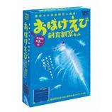 学研 おばけえび飼育観察キット Q750394