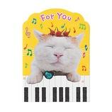 学研 かご猫 エブリデイ ミニカード (ピアノ) E20103