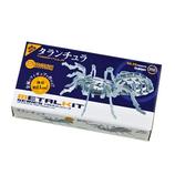 学研 メタルキット タランチュラ増補改訂版 Q750451│工作用品 工作キット