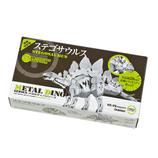 学研 メタルディノ Q750459 ステゴサウルス