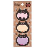 学研 大口付箋 M03451 黒猫トリオ