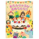 学研 BDミュージックカード(パーティー) B48025│カード・ポストカード メッセージカード