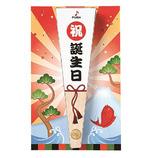 学研 BD 扇子ミュージックカード B13815