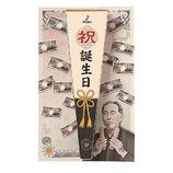 学研 バースデー扇子ミュージックカード B13816
