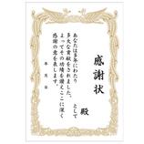 学研 ミュージック色紙 D16005