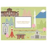 学研 バースデーレーザーポップカード 東京 B48037