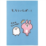 学研 KNHBDポップカード B28115 ケーキ