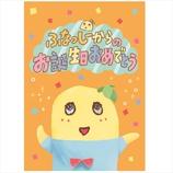 学研 FNSBDメッセージブック B12041 ケーキ