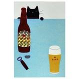 学研 暑中ポストカード S20824 ビール