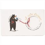 学研 BD糸カード B30401 くま