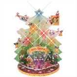 【クリスマス】学研 ライト付卓上メドレー クリスマスカード X14805 グリーン