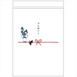 学研 ココロ結びジッパーバッグM R04043 プレゼント