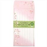 学研 春柄一筆パックレター SL04020 桜ふわり