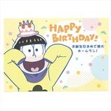 <東急ハンズ> カラフルでファンのツボを押さえたデザイン!おそ松さんの誕生日カード 学研 おそ松さんバースデーポップカード B34017 十四松画像