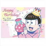 <東急ハンズ> カラフルでファンのツボを押さえたデザイン!おそ松さんの誕生日カード 学研 おそ松さんバースデーポップカード B34018 トド松画像
