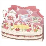 学研 BDダイカットポップカード B34026 ケーキ