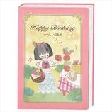 学研 BDメッセージカード B28122 白雪姫