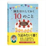 学研 BDユーモアカード B26128 本