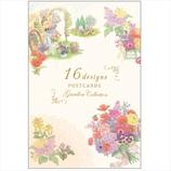 学研 作家コレクションポストカード CD04516 ガーデン