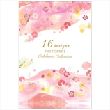 学研 作家コレクションポストカード CD04518 押し花