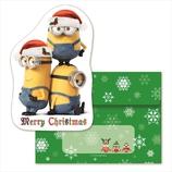 【クリスマス】 学研 ミニオンズ クリスマスダイカットカード X34013 ミニオンズ