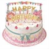 学研 バースデイケーキポップカード B68589 ケーキ