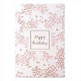 学研 誕生日カード レーザーパールカード B38284 ホワイト