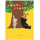 学研 バースデイメッセージブック B10035 動物